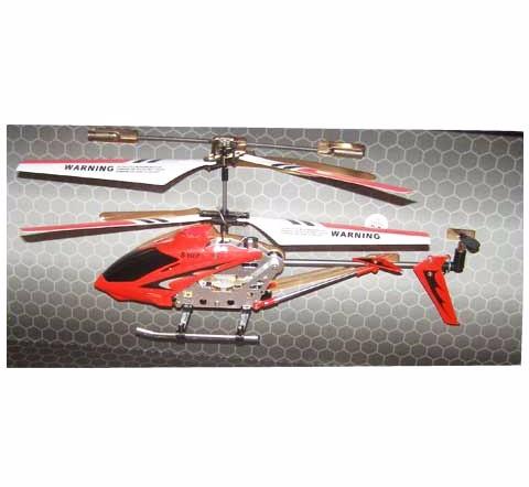 Vrtulník RC S107G