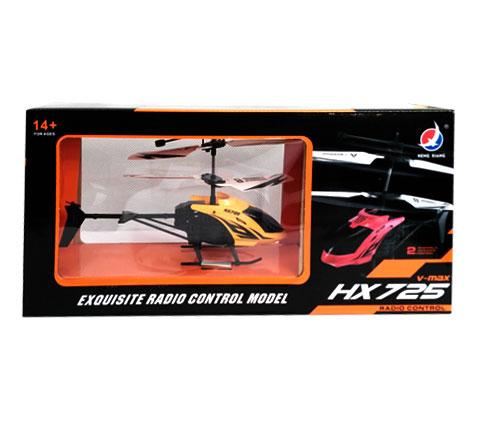 Vrtulník HX725 na dálkové ovládání
